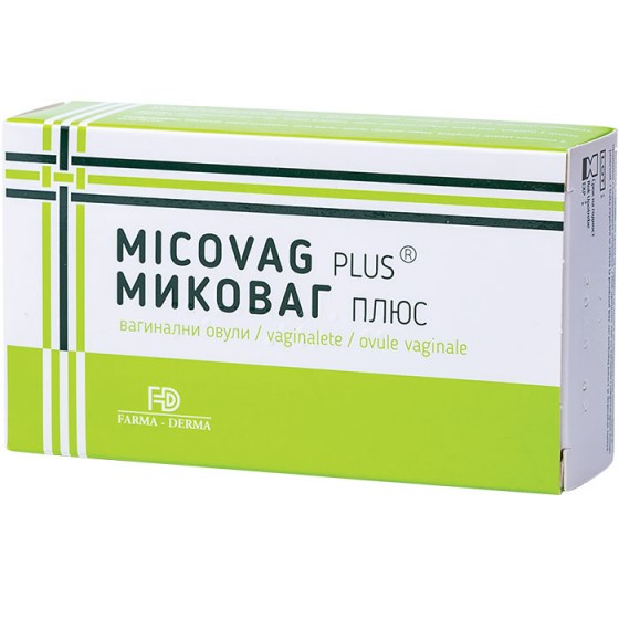 Micovag Plus